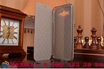Фирменный чехол-книжка из качественной водоотталкивающей импортной кожи на жёсткой металлической основе для Samsung Galaxy A8 SM-A800F/DS/Dual Sim/Duos  черный