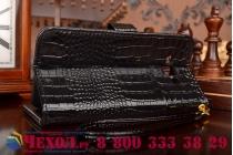 Фирменный чехол-книжка с подставкой для Samsung Galaxy A8 SM-A800F/DS/Dual Sim/Duos  лаковая кожа крокодила цвет черный