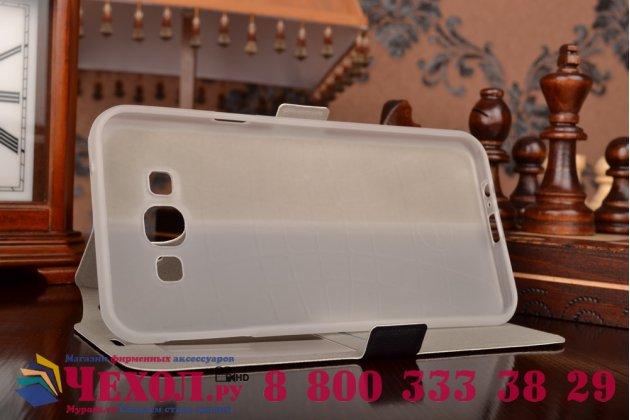 """Фирменный чехол-книжка с рисунком на тему  """"Все будет Ок"""" на Samsung Galaxy A8 SM-A800F/DS/Dual Sim/Duos с окошком для звонков"""