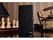 Фирменный чехол-книжка с подставкой для Samsung Galaxy A9 Pro SM-A910F/DS 6.0 лаковая кожа крокодила черный..