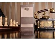 Фирменный чехол-книжка для Samsung Galaxy A9 Pro SM-A910F/DS 6.0 золотой с окошком для входящих вызовов и свай..
