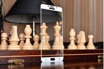 Фирменное 3D защитное изогнутое стекло с закругленными изогнутыми краями которое полностью закрывает экран / дисплей по краям с олеофобным покрытием для Samsung Galaxy A9 Pro SM-A910F/DS 6.0