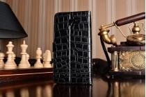 Фирменный чехол-книжка с подставкой для Samsung Galaxy A9 Pro SM-A910F/DS 6.0 лаковая кожа крокодила черный