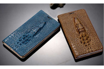 Фирменный роскошный эксклюзивный чехол с объёмным 3D изображением рельефа кожи крокодила коричневый для Samsung Galaxy A9 Pro SM-A910F/DS 6.0. Только в нашем магазине. Количество ограничено