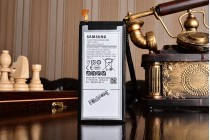 Фирменная аккумуляторная батарея EB-BA910ABE 5000MAh на телефон Samsung Galaxy A9 Pro SM-A910F/DS 6.0 + инструменты для вскрытия + гарантия