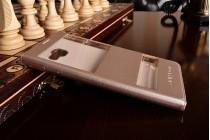 Фирменный чехол-книжка для Samsung Galaxy A9 Pro SM-A910F/DS 6.0 золотой с окошком для входящих вызовов и свайпом водоотталкивающий