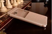 Фирменный оригинальный чехол-книжка для Samsung Galaxy A9 Pro SM-A910F/DS 6.0 золотой с окошком для входящих вызовов водоотталкивающий