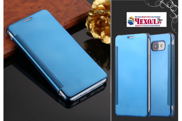 Чехол-книжка с дизайном Clear View Cover полупрозрачный с зеркальной поверхностью для Samsung Galaxy A9 Pro SM-A910F/DS 6.0 голубой