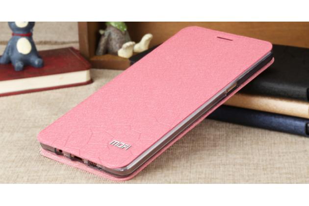 Фирменный чехол-книжка водоотталкивающий с мульти-подставкой на жёсткой металлической основе для Samsung Galaxy A9 Pro SM-A910F/DS 6.0 розовый