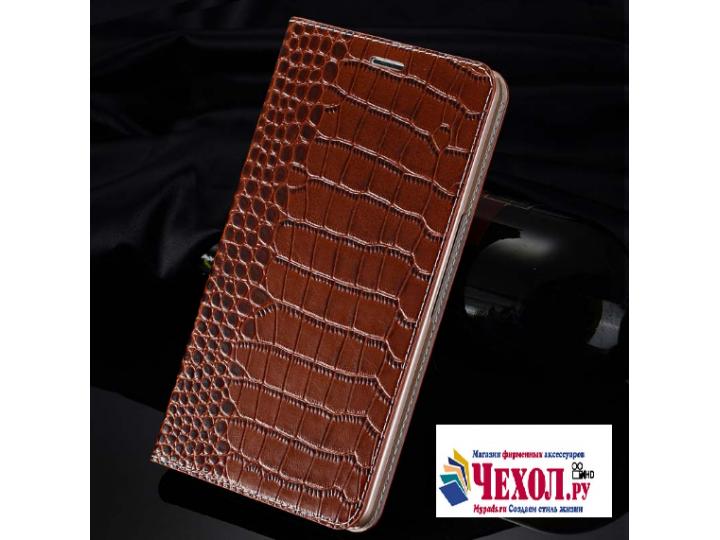 Фирменный чехол-книжка с подставкой для Samsung Galaxy A9 Pro SM-A910F/DS 6.0 лаковая кожа крокодила коричневы..