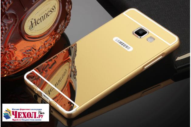 Фирменная металлическая задняя панель-крышка-накладка из тончайшего облегченного авиационного алюминия для Samsung Galaxy A9 Pro SM-A910F/DS 6.0 золотая