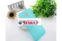 Фирменная ультра-тонкая полимерная из мягкого качественного силикона задняя панель-чехол-накладка для Samsung Galaxy A9 Pro SM-A910F/DS 6.0 голубая