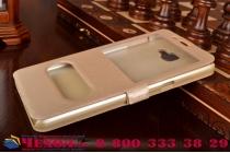 """Фирменный чехол-книжка для Samsung Galaxy A9 2016 A900F /A9000 6.0""""  золотой с окошком для входящих вызовов и свайпом водоотталкивающий"""