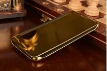 """Фирменный оригинальный чехол-книжка Samsung Galaxy A9 2016 A900F /A9000 6.0"""" золотой"""