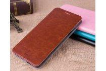 """Фирменный чехол-книжка из качественной водоотталкивающей импортной кожи на жёсткой металлической основе для Samsung Galaxy A9 2016 A900F /A9000 6.0""""  коричневый"""
