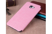 """Фирменный чехол-книжка из качественной водоотталкивающей импортной кожи на жёсткой металлической основе для Samsung Galaxy A9 2016 A900F /A9000 6.0"""" розовый"""