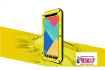 """Неубиваемый водостойкий противоударный водонепроницаемый грязестойкий влагозащитный ударопрочный фирменный чехол-бампер для Samsung Galaxy A9 2016 A900F /A9000 6.0"""" цельно-металлический со стеклом Gorilla Glass желтый"""