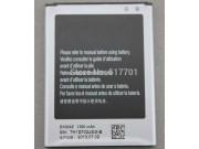 Фирменная аккумуляторная батарея 1500mah B100AE на телефон Samsung Galaxy Ace 3 S7270/S7272/S7275 + гарантия..
