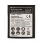 Усиленная батарея-аккумулятор большой ёмкости 2100mAh для телефона Samsung Galaxy Ace 3 S7270/S7272/S7275 + га..