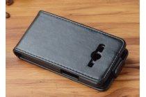 Фирменный оригинальный вертикальный откидной чехол-флип для Samsung GALAXY Ace 4 Duos SM-G313HU/DS черный кожаный