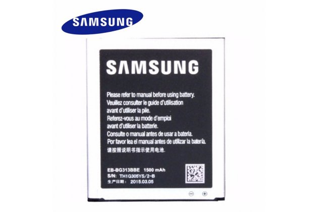 Фирменная аккумуляторная батарея 1900mAh EB-BG357BBE на телефон Samsung Galaxy Ace Style LTE SM-G357FZ + гарантия