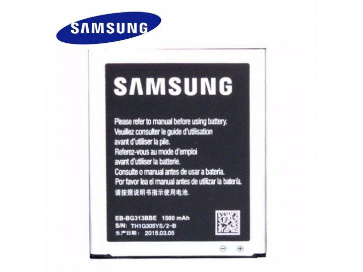 Фирменная аккумуляторная батарея 1900mAh EB-BG357BBE на телефон Samsung Galaxy Ace Style LTE SM-G357FZ + гаран..