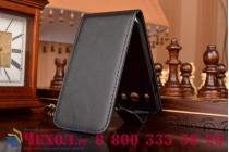 Фирменный оригинальный вертикальный откидной чехол-флип для Samsung Galaxy Ace Style LTE SM-G357FZ черный кожаный