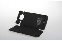 Чехол-книжка со встроенной усиленной мощной батарей-аккумулятором большой повышенной расширенной ёмкости 2600mAh для Samsung Galaxy Alpha SM-G850F черный + гарантия