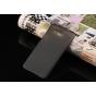 Фирменная задняя панель-крышка-накладка из тончайшего и прочного пластика для Samsung Galaxy Alpha SM-G850F че..