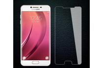Фирменная оригинальная защитная пленка для телефона Samsung Galaxy C5 Pro / Galaxy C5 2017 (SM-C5010) глянцевая