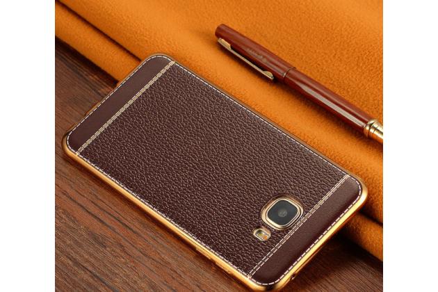 Фирменная премиальная элитная крышка-накладка на Samsung Galaxy C5 Pro / Galaxy C5 2017 (SM-C5010) коричневая из качественного силикона с дизайном под кожу