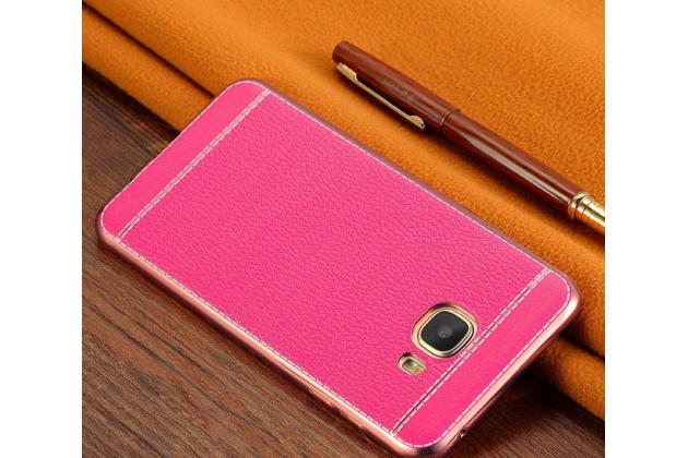 Фирменная премиальная элитная крышка-накладка на Samsung Galaxy C5 Pro / Galaxy C5 2017 (SM-C5010) розовая из качественного силикона с дизайном под кожу