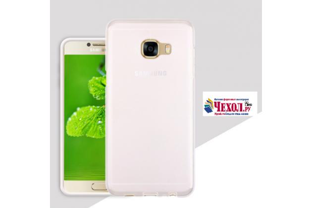 Фирменная ультра-тонкая полимерная из мягкого качественного силикона задняя панель-чехол-накладка для Samsung Galaxy C5 Pro / Galaxy C5 2017 (SM-C5010) белая