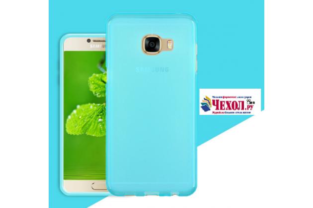 Фирменная ультра-тонкая полимерная из мягкого качественного силикона задняя панель-чехол-накладка для Samsung Galaxy C5 Pro / Galaxy C5 2017 (SM-C5010) голубая