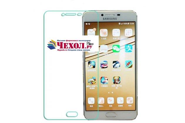 Фирменное защитное закалённое противоударное стекло премиум-класса из качественного японского материала с олеофобным покрытием для телефона Samsung Galaxy C5 Pro / Galaxy C5 2017 (SM-C5010)