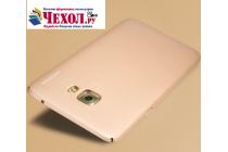 Фирменная задняя панель-крышка-накладка из тончайшего и прочного пластика для Samsung Galaxy C5 Pro / Galaxy C5 2017 (SM-C5010) золотая