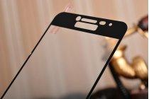 """Фирменное 3D защитное изогнутое стекло с закругленными изогнутыми краями которое полностью закрывает экран / дисплей по краям с олеофобным покрытием для Samsung Galaxy C5 (C5000) 5.2"""""""
