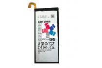 "Фирменная аккумуляторная батарея EB-BC500ABE 2600mah на телефон Samsung Galaxy C5 (C5000) 5.2"" + инструменты для вскрытия + гарантия"