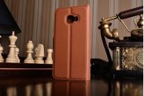 """Фирменный чехол-книжка для  Samsung Galaxy C5 (C5000) 5.2"""" с визитницей и мультиподставкой коричневый кожаный"""