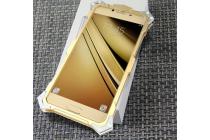 """Противоударный металлический чехол-бампер из цельного куска металла с усиленной защитой углов и необычным экстремальным дизайном для Samsung Galaxy C5 (C5000) 5.2"""" золотого цвета"""
