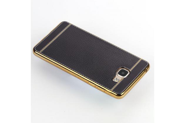 Фирменная премиальная элитная крышка-накладка на Samsung Galaxy C7 Pro SM-C7010 черная из качественного силикона с дизайном под кожу