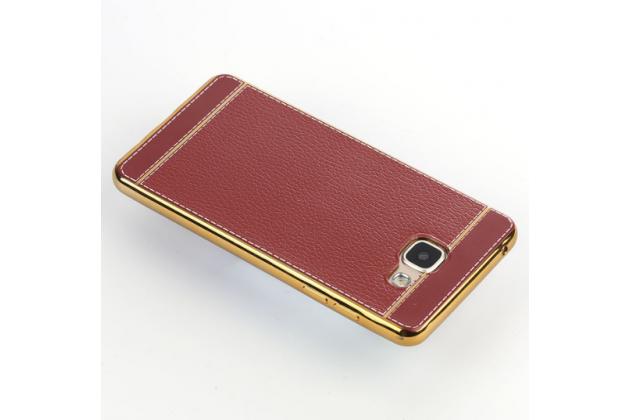Фирменная премиальная элитная крышка-накладка на Samsung Galaxy C7 Pro SM-C7010 коричневая из качественного силикона с дизайном под кожу