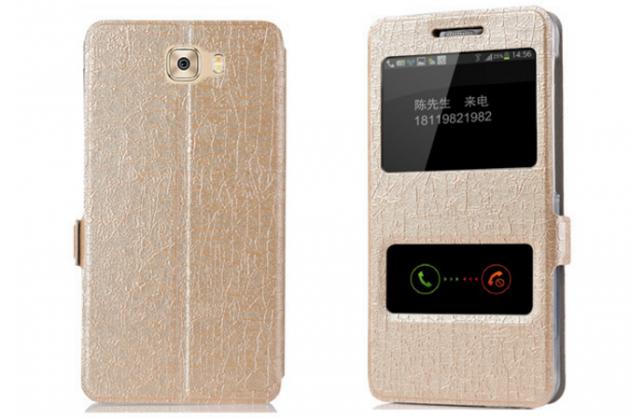 Фирменный чехол-книжка для Samsung Galaxy C7 Pro SM-C7010 золотой с окошком для входящих вызовов и свайпом водоотталкивающий