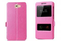 Фирменный чехол-книжка для Samsung Galaxy C7 Pro SM-C7010 розовый с окошком для входящих вызовов и свайпом водоотталкивающий