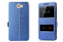 Фирменный чехол-книжка для Samsung Galaxy C7 Pro SM-C7010 синий с окошком для входящих вызовов и свайпом водоотталкивающий