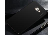 Фирменная задняя панель-крышка-накладка из тончайшего и прочного пластика для Samsung Galaxy C7 Pro SM-C7010 черная