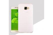 Фирменная ультра-тонкая полимерная из мягкого качественного силикона задняя панель-чехол-накладка для Samsung Galaxy C7 Pro SM-C7010 белая
