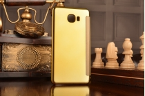 """Чехол-книжка с дизайном """"Clear View Cover"""" полупрозрачный с зеркальной поверхностью для Samsung Galaxy C7(C7000) 5.7"""" золотой"""