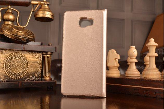"""Фирменный чехол-книжка для Samsung Galaxy C7(C7000) 5.7"""" из качественной импортной кожи золотой с окошком для входящих вызовов и свайпом"""