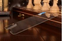 """Фирменное защитное закалённое противоударное стекло премиум-класса из качественного японского материала с олеофобным покрытием для телефона Samsung Galaxy C7(C7000) 5.7"""" дюймов"""